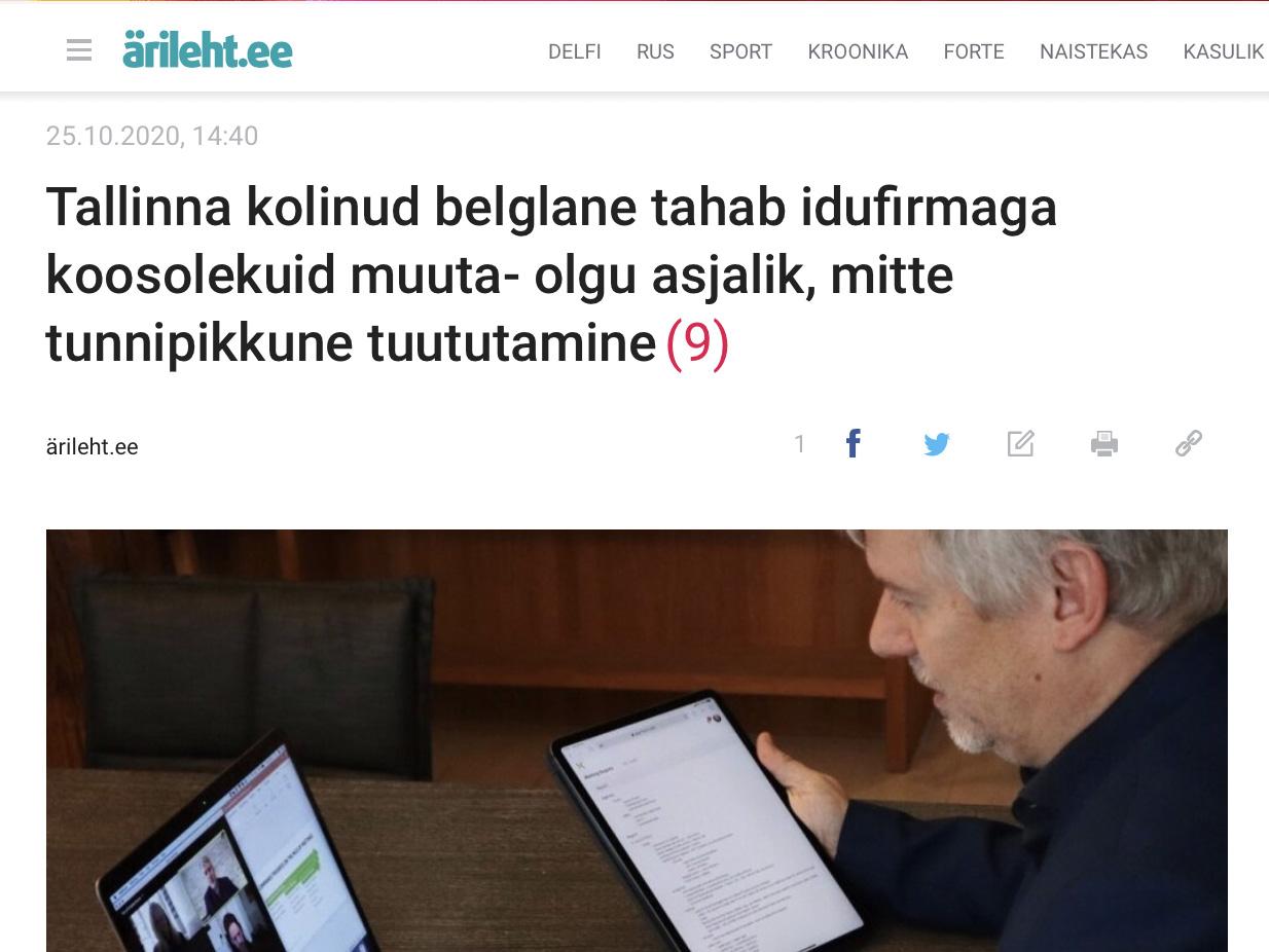 Estonian Press. Arileht Copy